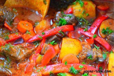 east African beef stew